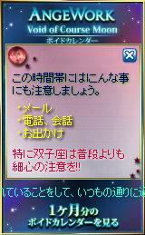 20101027_02.jpg