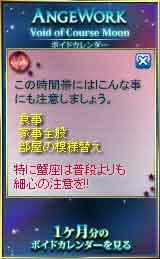 20101223_04.jpg