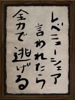 20110103_07.jpg