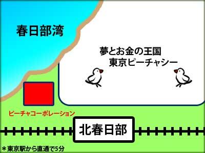 20110616_02.jpg