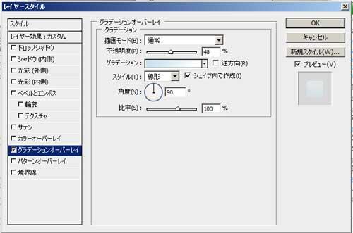 2011_0118_06.jpg