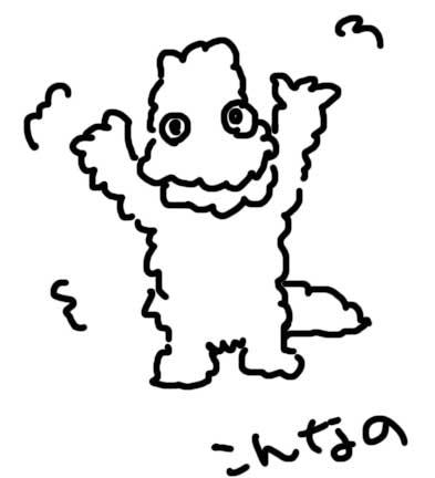 2011_0915_02.jpg