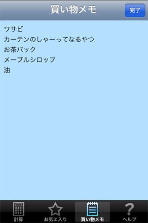 20121104_01.jpg