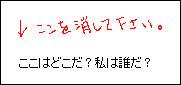 2012_1019_01.jpg