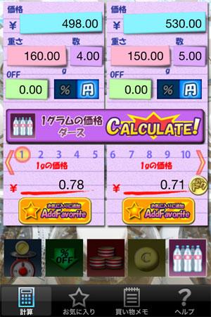 2012_1020_01.jpg