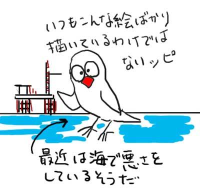 2013_0611_01.jpg