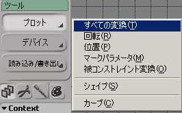 2013_0617_04.jpg