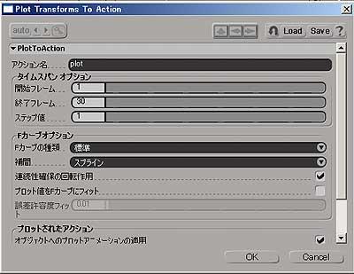 2013_0617_05.jpg