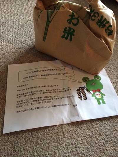 2015_0911_01.jpg