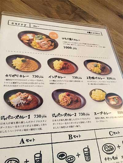 2015_0923_01.jpg
