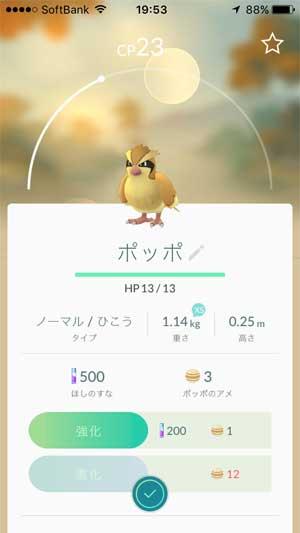 20160723_02.jpg