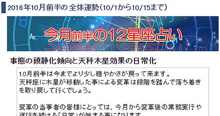 20160930_01.jpg