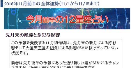 20161031_01.jpg