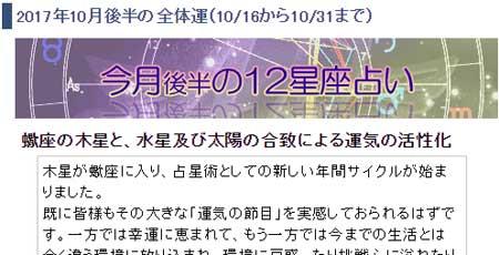 20171015_01.jpg