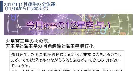 20171115_01.jpg