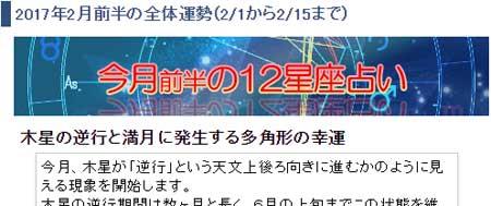 2017_0131_01.jpg