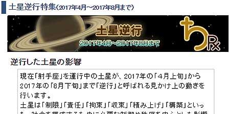 2017_0401_04.jpg