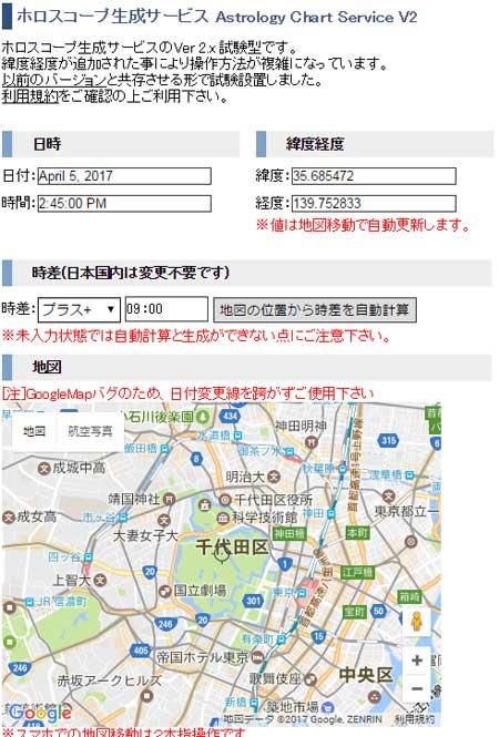 2017_0405_01.jpg