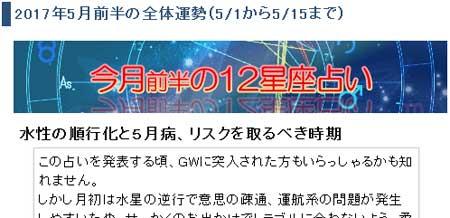 2017_0430_01.jpg
