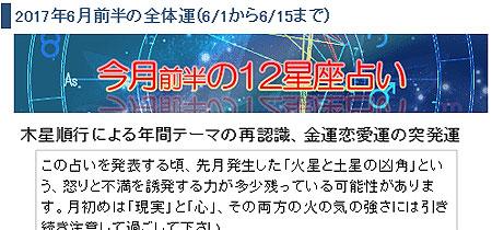 2017_0531_01.jpg