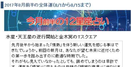 2017_0731_01.jpg