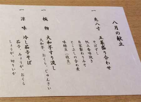 2018_0817_11.jpg