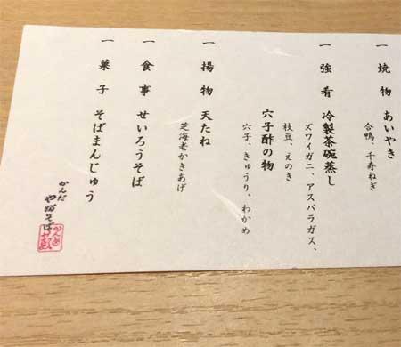 2018_0817_12.jpg