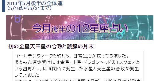 2019_0516_01.jpg