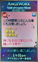 バージョンアップ3_03.jpg