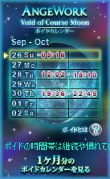 SS_20100926.jpg